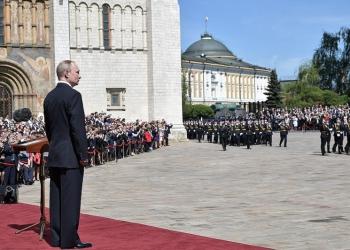 В-Кремле-состоялась-инаугурация-президента-России-1-768x532