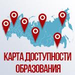 Карта доступности образования