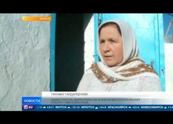 Татьяна Половкова прокомментировала проблему финансирования социальной сферы в регионах