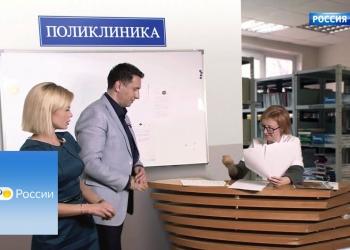 Татьяна Половкова прокомментировала проблему нормирования учебной нагрузки школьников